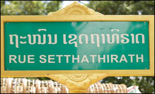 201014Aug_Thailand+Laos_0623